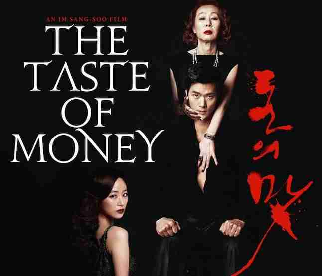 the-taste-of-money-review